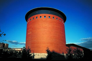 Fotografía de (Castellano) Planetario